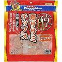 (訳あり)ドッグフード ドギーマン賞味期限:2017年3月以降 醇 鶏ササミチップス 300g(150g×2袋) セミソフト (いぬ、犬、イヌ)(おやつ、スナック、間食用、ペットフード)