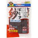 【訳あり】ドッグフード ドギーマン 賞味期限:6ヶ月以上あり...
