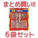 まとめ買い6袋セット(訳あり)ドッグフード ドギーマン賞味期限:2017年3月以降 醇 鶏ササミ 姿づくり 300g(150g×2袋)セミソフト (いぬ、犬、イヌ)(おやつ、スナック、間食用、ペットフード)