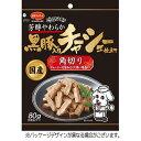 【訳あり】ドッグフード 日本ペットフード 賞味期限:2019...
