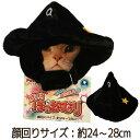 【訳あり】 ペットグッズ キャット ペティオ変身ほっかむり とんがり帽子 コスプレ(ねこ、猫、ネコ)(コスプレ)