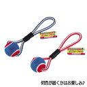 【訳あり】ペットグッズ ドッグ ペティオ愛情教育玩具 テニスロープ Mサイズ 1個(いぬ、犬、イヌ)(おもちゃ)※色は選べません