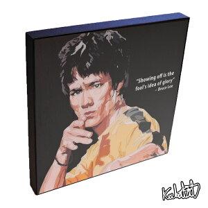 【ポイント2倍☆】Bruce Lee ブルース・リー インテ