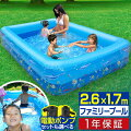 【1年保証】プール ビニールプール ファミリープール 電動ポンプ (空気入れ) コンセント式 AC式 乾...
