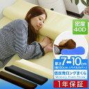 [1年保証] 低反発枕 幅100cm ロング 低反発 ロング...