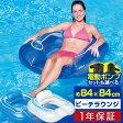 【あす楽】ビーチラウンジ 浮き輪 大人 浮き輪 100cm 浮輪 フロート うきわ フロートボート フロート 浮き輪 フロート マット フローティング ラウンジ チェア【送料無料】