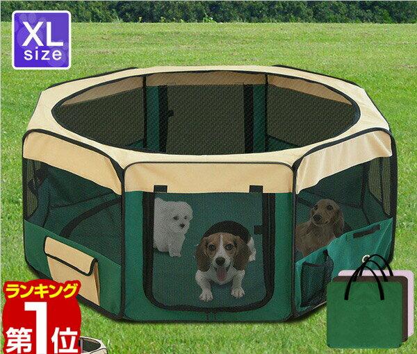 1年保証メッシュサークル折りたたみペットサークル小型犬中型犬用XLサイズ八角形室内屋内野外メッシュプ