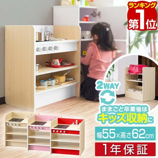 RiZKiZ おままごとキッチン+ステンレス製ミニチュアキッチンお鍋セット