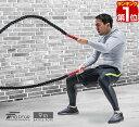 1年保証 バトルロープ トレーニングロープ 9m 縄 体幹トレーニング 筋トレ 全身トレーニング 体幹 全身運動 有酸素運動 ロープ スイング トレーニング マッスルトレーニング 海外 送料無料