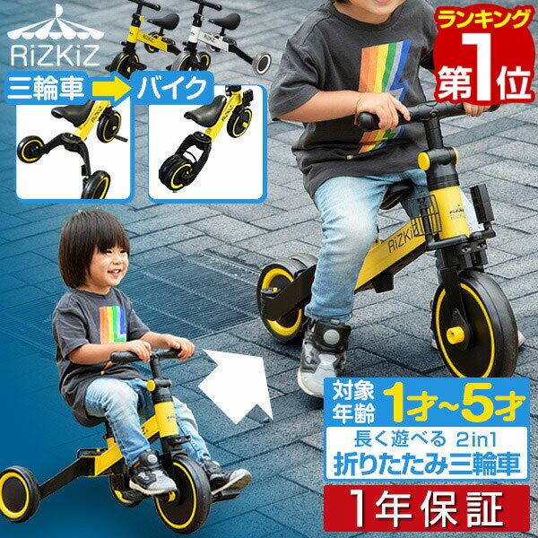 1年保証三輪車折りたたみ乗用玩具おしゃれ3輪車足こぎ2in1バイクペダル2輪3輪車乗り物外外遊び屋内
