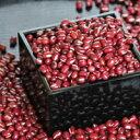 小豆 約1kg北海道産 2017年度産新物送料込み 970g【あずき/小豆/約1kg/約1キロ】
