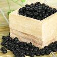 黒豆・黒光豆 約 1kg 約 1kg北海道産 平成27年度産新物970g【RCP】