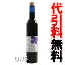 【代引料無料】カシスワイン梅酒 500ml (PLUM ワイ...