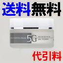 【送料無料】【代引料無料】業務用セルケア 5Gリバイタクリーム 250g wi