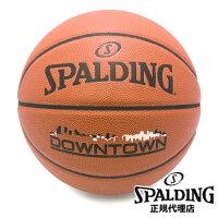 【2019AWモデル】スポルディング ダウンタウン DOWNTOWN 5号球 [SPALDING]【スポルディング バスケットボール】【代引料無料】--135の画像