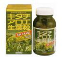 キダチアロエ生葉粒