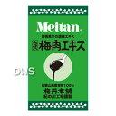 古式梅肉エキス(新) 90g (めいたん)【梅丹本舗】【代引料無料】-000008