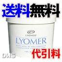 【送料無料】【代引料無料】リヨメール ロゼ 2kg 入浴剤 LYOMER 【smtb-k】【ky】