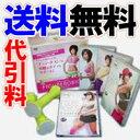 韓国で激売れ!チョン・ダヨンのダイエットDVD【送料無料】【代引料無料】チョンダヨン フィギュアロビクス DVDセット(Jung dayeon FIGURE ROBICS DVDセット) e 【smtb-k】【ky】
