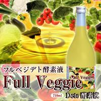 フルベジデト (Full Veggie Det...の紹介画像2