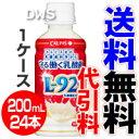 守る働く乳酸菌 200mlペットボトル 1ケース(24本入り)(カルピス)【カルピス守る働く乳酸菌】【L92乳酸菌】【smtb-k】【ky】