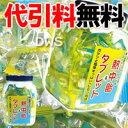 【代引料無料】熱中飴&タブレット計600g