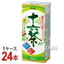 【代引料無料】アサヒ 十六茶 紙パック 250ml アサヒ飲料 (1ケース/24本)
