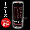 エナジードリンク モンスター キューバリブレ 355ml (Monster CUBA LIBRE) 1ケース(24本入) 【代引料無料】