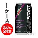 キックスタート 1ケース  350ml缶×24本入(サントリー エナジードリンク) 【代引料無料】