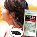 カプサイシンと大豆イソフラボンの絶妙の配合があなたの髪を救う!?フェルミカα