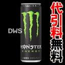 【代引料無料】エナジードリンク モンスター エナジー 355ml (Monster ENERGY) 1ケース(24本入)