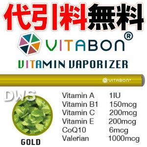 【決算セール】VITABON ビタボン GOLD(ミント&チェリー) 【代引料無料】