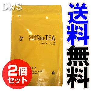 プレミアムクロワール茶 (25包入り)×2個セット 【送料無料】【代引料無料】【smtb-k】【ky】
