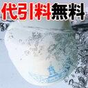 【代引料無料】水の天使 150g 水の天使 スキントリートメントゲル