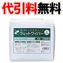 【代引料無料】【衛生】タケックスクリーン ウェットワイパー(厚手) 100枚入り 083