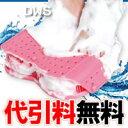 【店内どれでも10倍】【代引料無料】ヘルシーフットウォッシャー (Healthy Foot Washer)