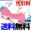 【送料無料】【代引料無料】ヘルシーフットウォッシャー (Healthy Foot Washer) 2個セット 【smtb-k】【ky】