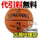 【代引料無料】スポルディング オフィシャルNBAレプリカボール バスケットボール 7号 ラバー [SPALDING]