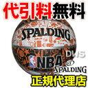 【代引料無料】スポルディング STREET SERIES Graffit 7号球 [SPALDING]