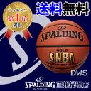 【5号球】【送料無料】【代引料無料】スポルディング GOLD(ゴールド) バスケットボール 5号球 合成皮革 [SPALDING] (小学生向) 屋内専用【スポルディング バスケットボール】【smtb-k】【ky】【pcp0319】