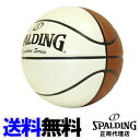 【送料無料】【代引料無料】スポルディング シグネチャーボール バスケットボール [SPALDING] 【smtb-k】【ky】--135