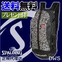 スポルディング ケイジャー キース・ヘリング ブラック バッグ(CAGER)[SPALDING]キースヘリング【スポルディング リュック】..