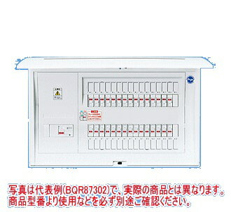 【送料無料】パナソニック 住宅用分電盤 コンパクト21 標準タイプ リミッタースペースなし 10+2 40A BQR84102