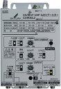 【送料無料!】CS/BS-IF・UHF・CATVブースター(30dB形) DXアンテナ CUW30L2