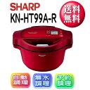 SHARP シャープKN-HT99AHEALSIO ヘルシオホットクック【KNHT99A】