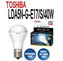 東芝ライテック LED電球LDA5N-G-E17/S/40W広配光タイプ小形電球40W形相当【LDA5NGE17S40W】昼白色/E17口金