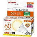 【送料無料】東芝ライテック LED電球 ミニクリプトン形 電球色 60W形 広配光 LDA7L-G-E17/S60WST 【LDA7LGE17S60WST】(LDA7L-G-E..