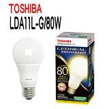 東芝 LED電球一般電球形LDA11L-G/80W全方向タイプ一般電球80W形相当【LDA11LG80W】