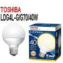 LED電球 TOSHIBA(東芝ライテック) E26口金 電球色 ボール電球形40W形相当 LDG4L-G/G70/40W 【LDG4LGG7040W】