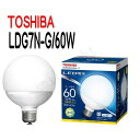 LED電球 TOSHIBA(東芝ライテック) E26口金 広配光タイプ 昼白色 ボール電球形60W形相当 LDG7N-G/60W 【LDG7NG60W】